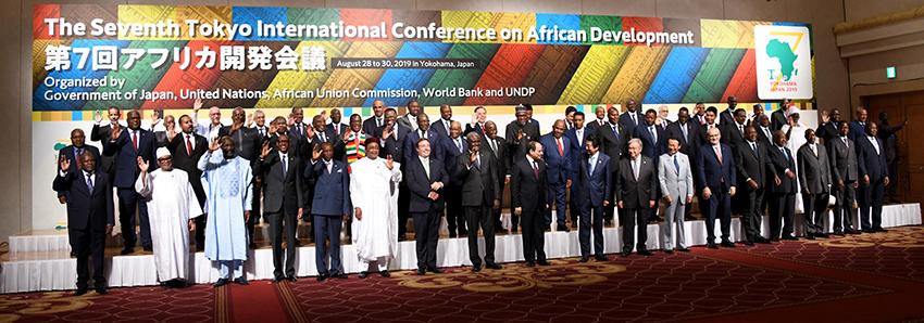 Präsident Geingob, TICAD-Konferenz
