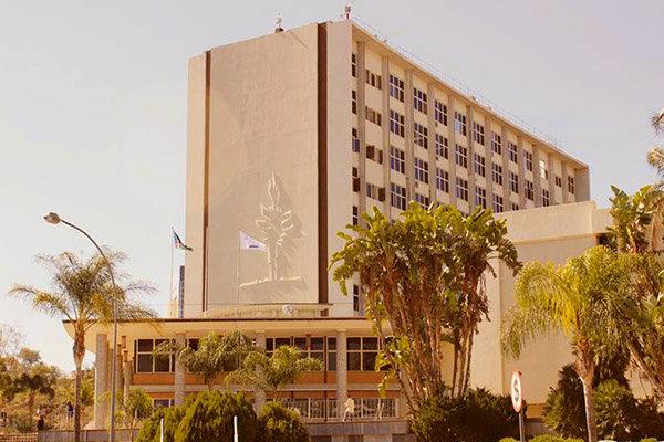 Stadtverwaltung Windhoek
