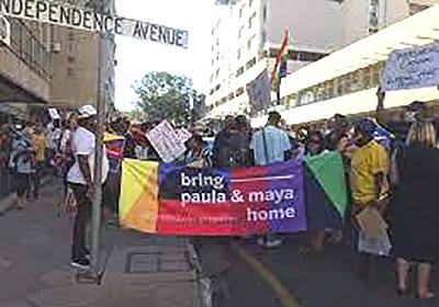 Demo, Windhoek